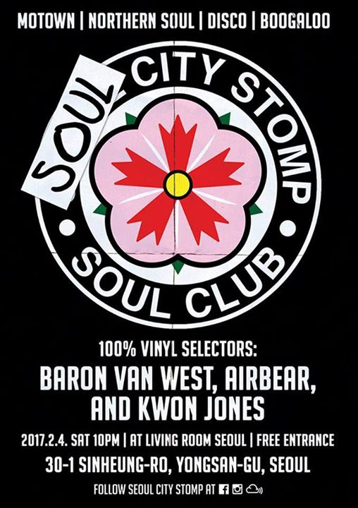 Shindig Presents: Soul City Stomp