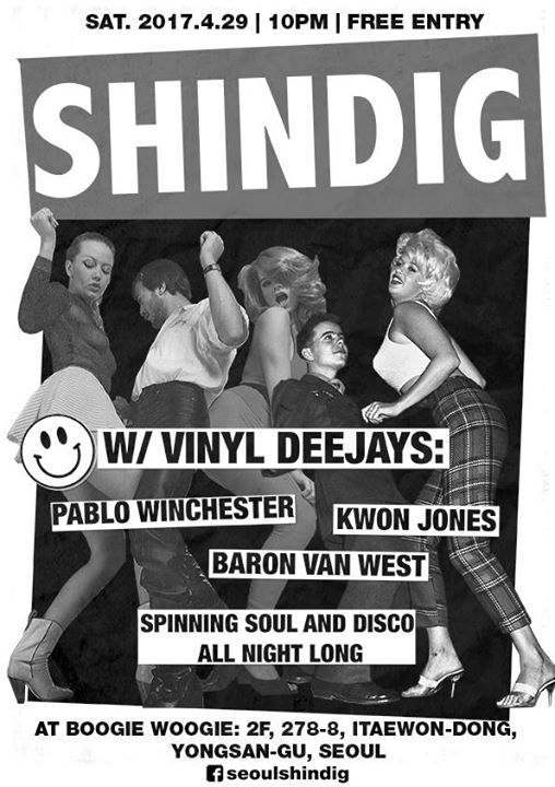 Shindig: Vinyl Soul Special!