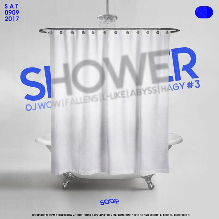 Shower #3 at Soap
