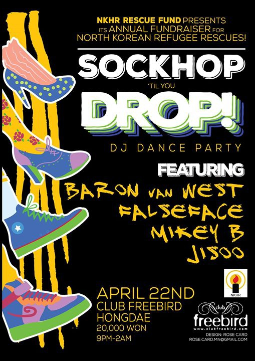Sockhop 'Til You Drop! Fundraiser for Refugee Rescues