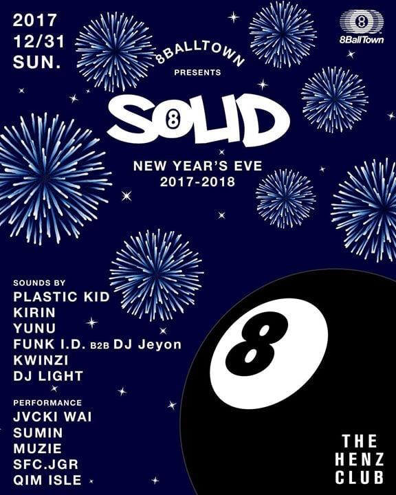 SOLID (goobye 2017 Hello 2018)