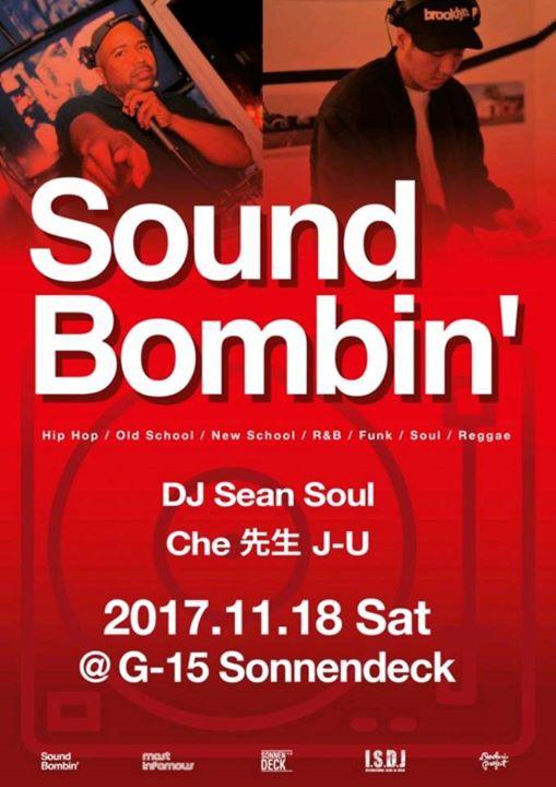 Sound Bombin'