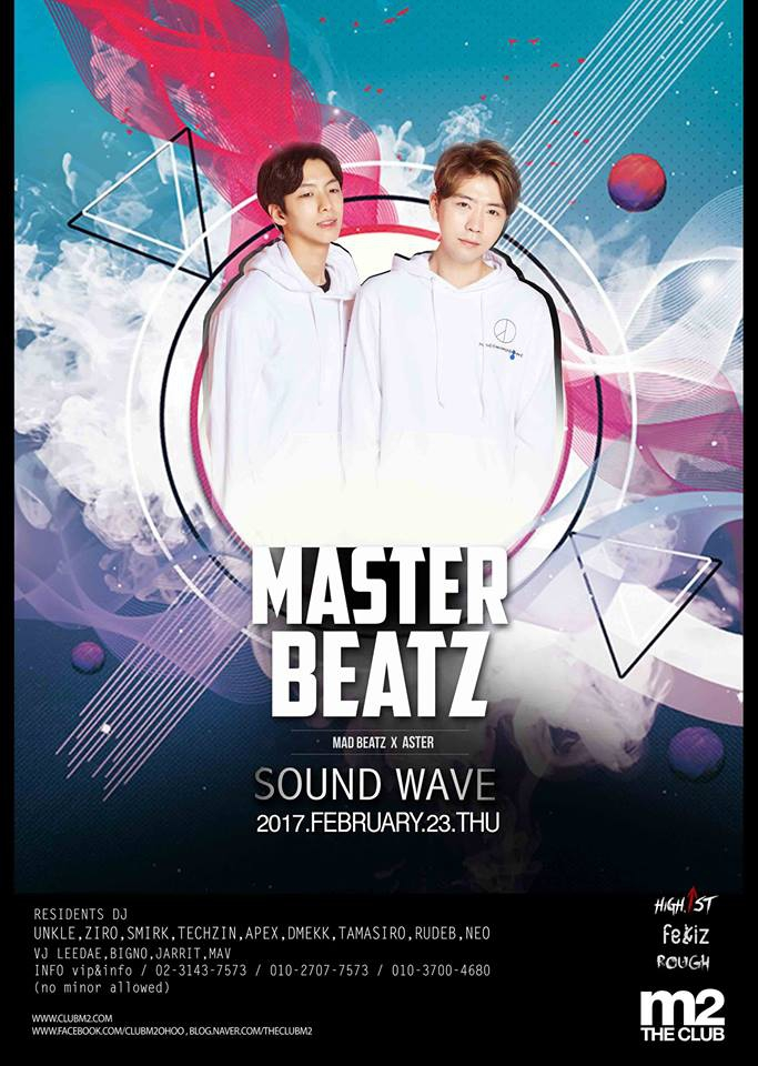 SOUND WAVE PARTY with DJ MASTER BEATZ