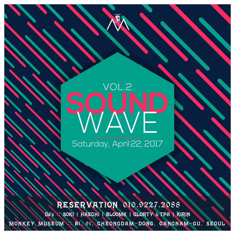 SOUND WAVE vol.2