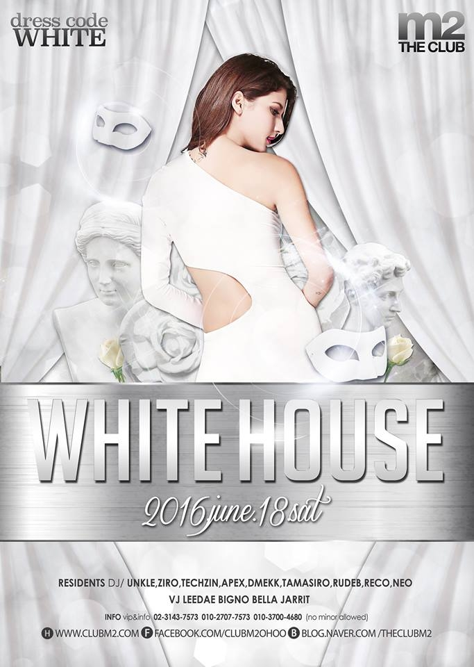 White House Party