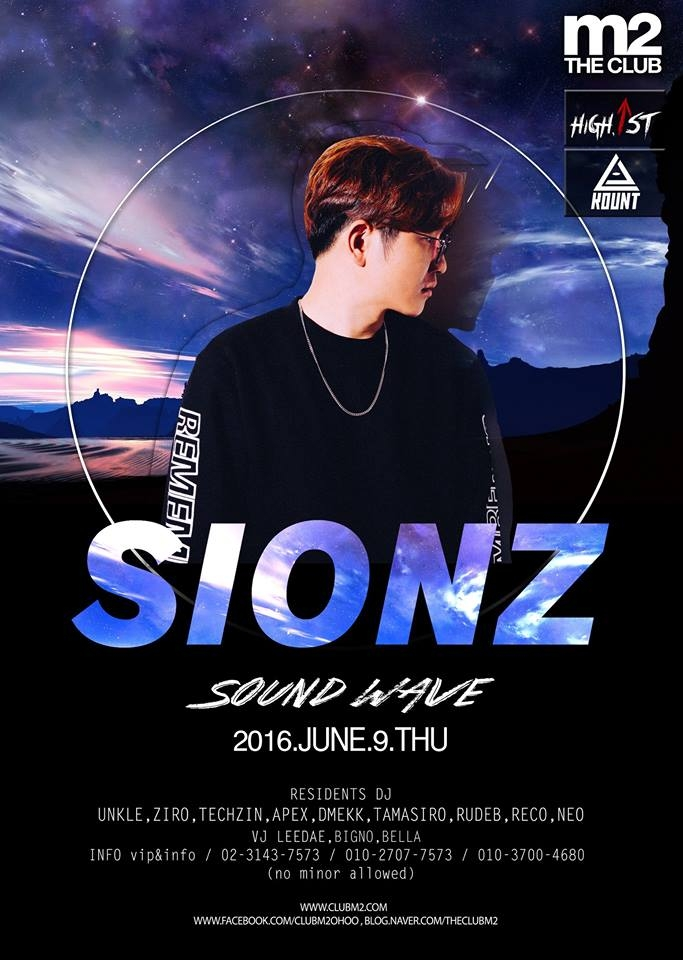 SOUNDWAVE with SIONZ