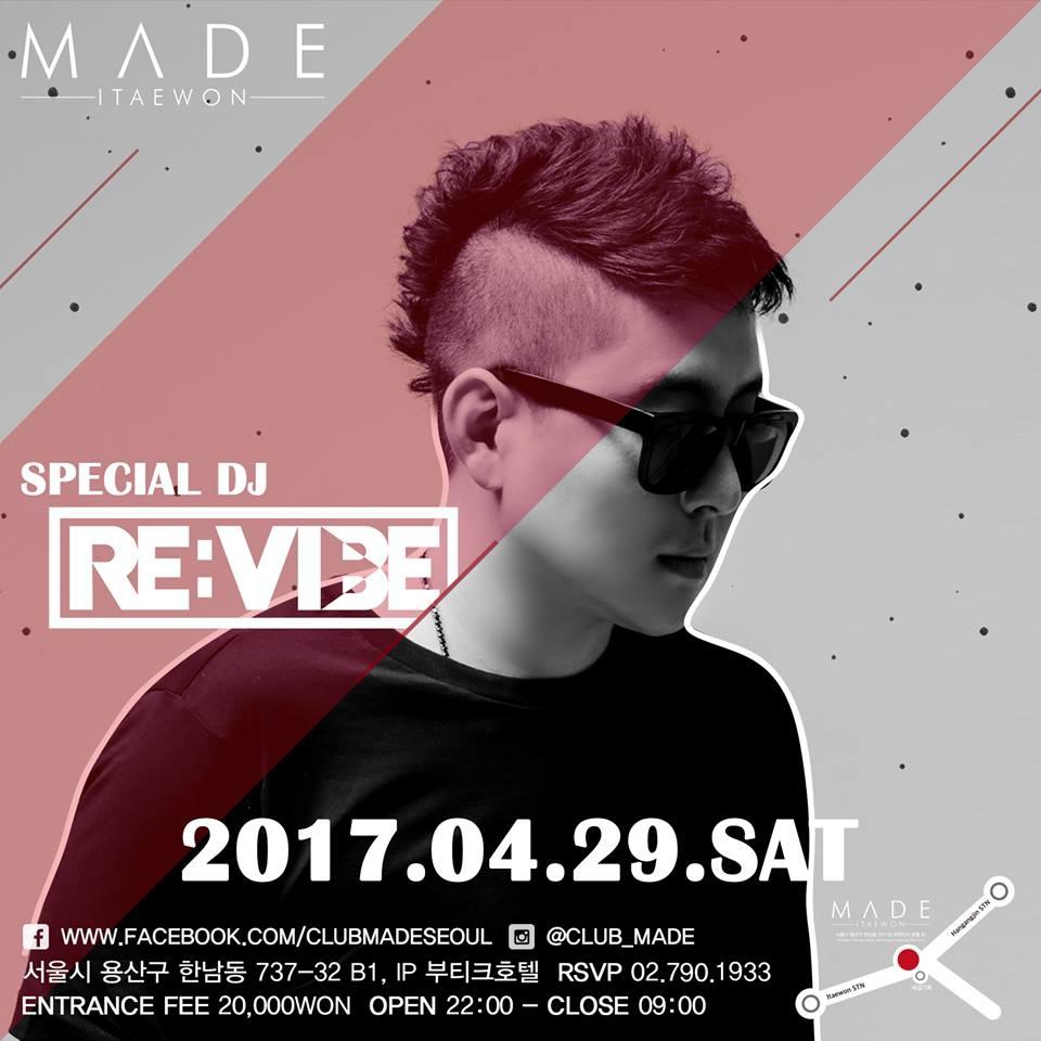 Special DJ RE:VIBE / GARENZ