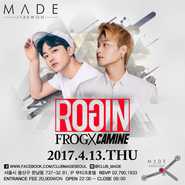 Special Duo DJ ROGIN