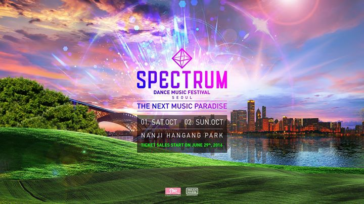 Spectrum Dance Music Festival