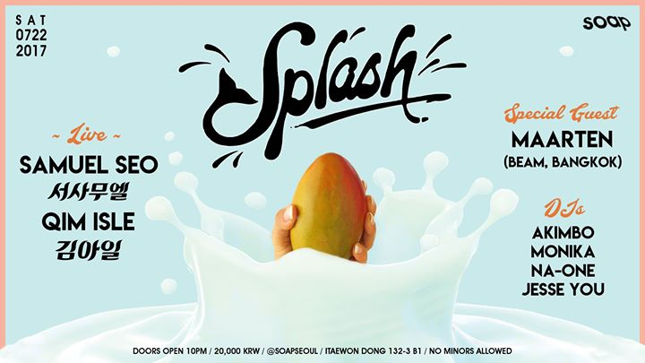 Splash 3: A Night in the Tropics