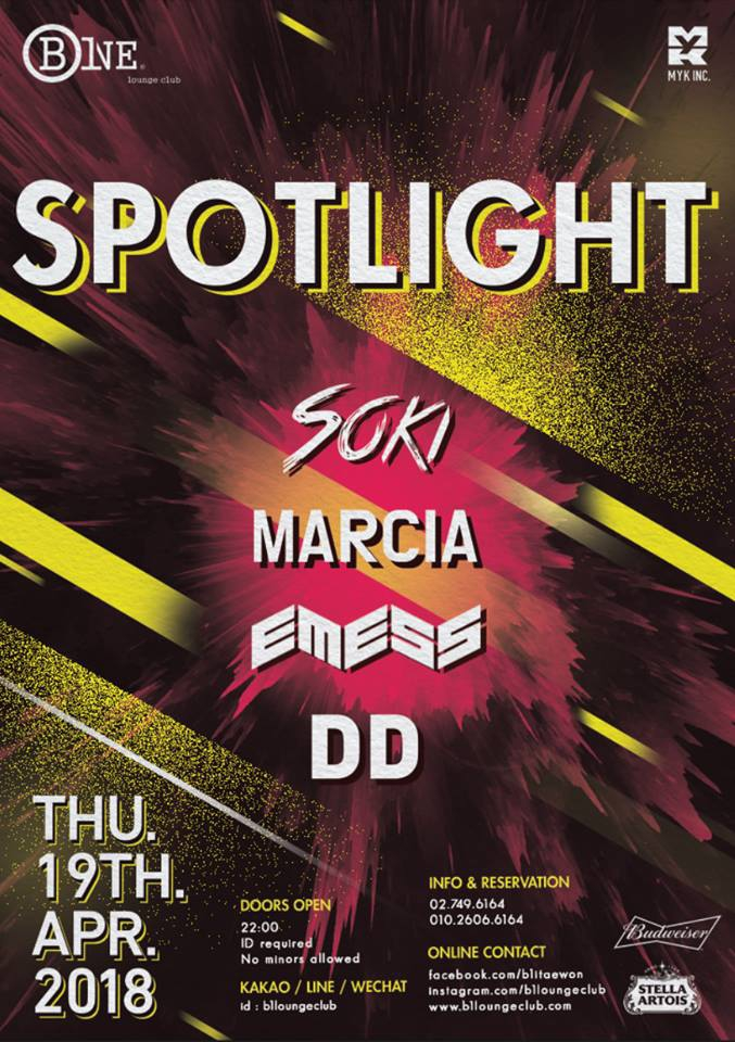 Spotlight Party this Thursday - Itaewon
