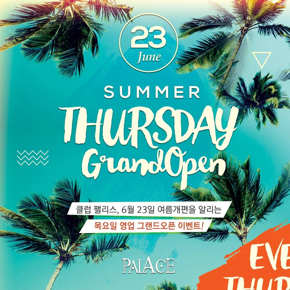 Summer Thursday at Club Palace