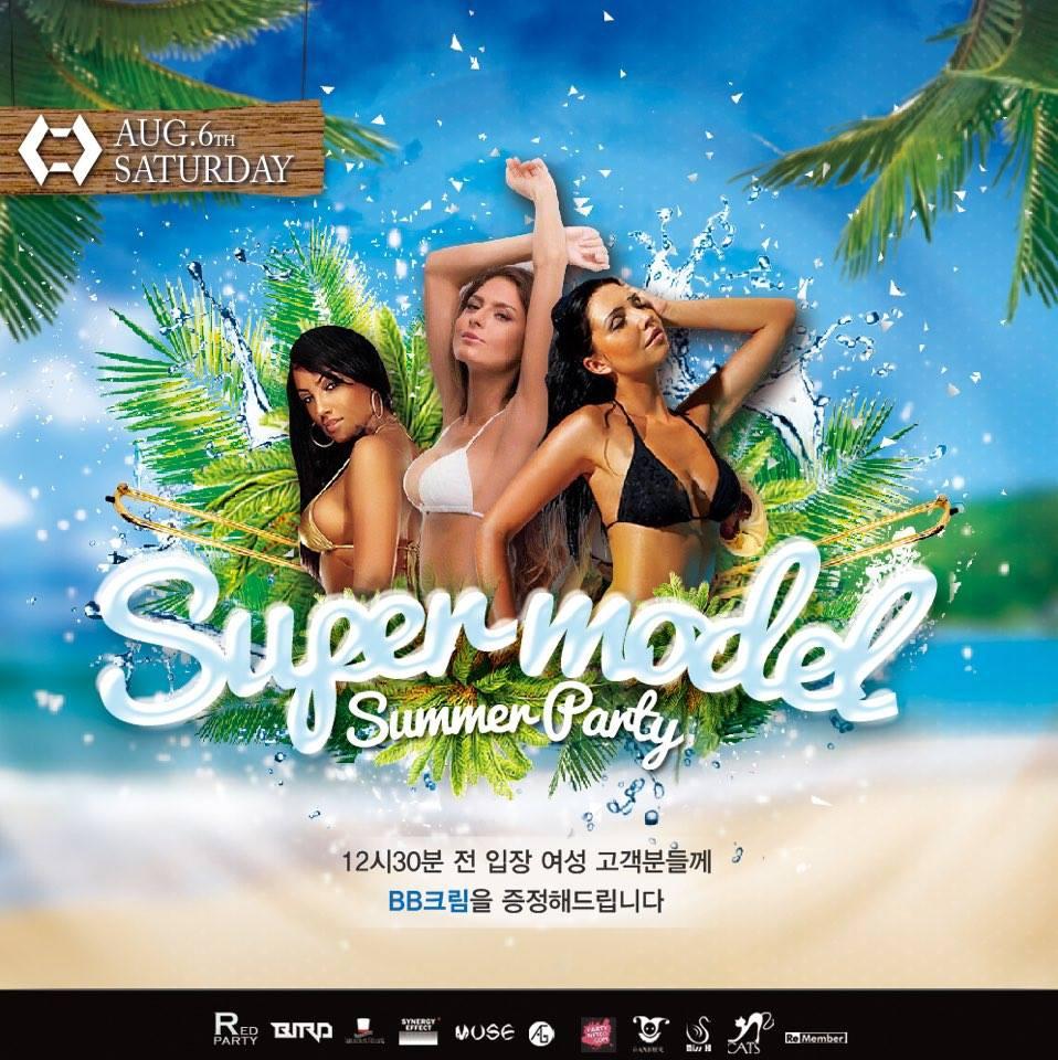 Super Model Summer Party