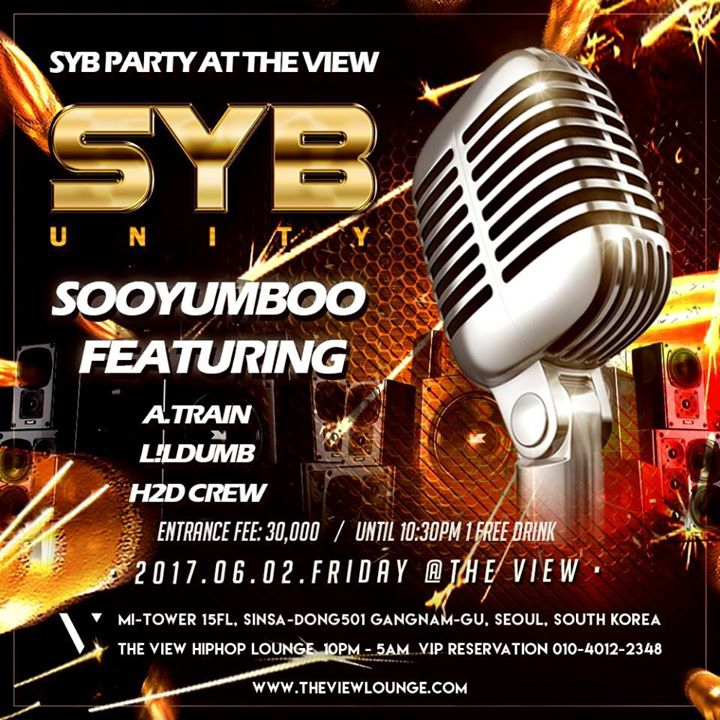 SYB UNITY at the VIEW HIP HOP