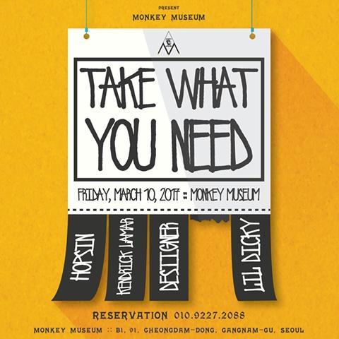 Take What you Need!!