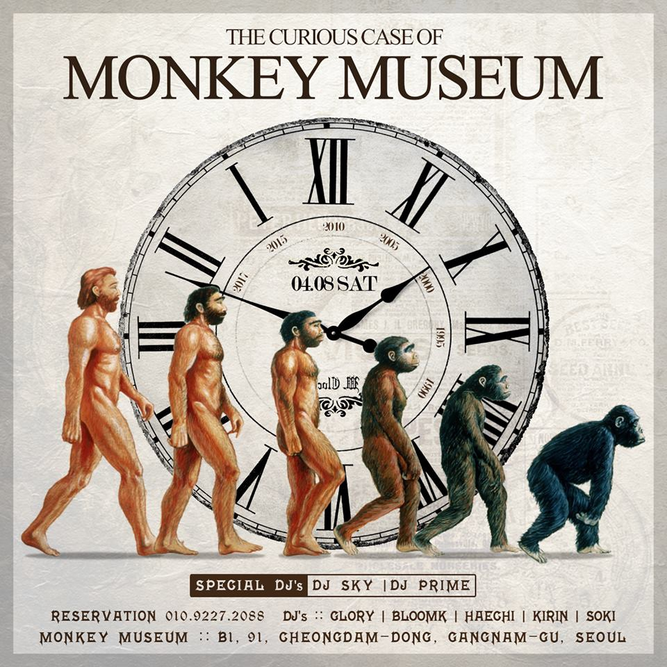 The Curious Case of Monkey Museum