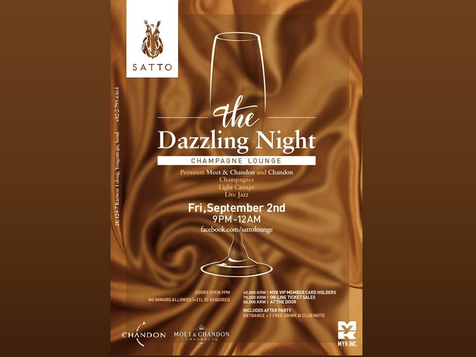 The Dazzling Night_Champagne Lounge with Moet Chandon