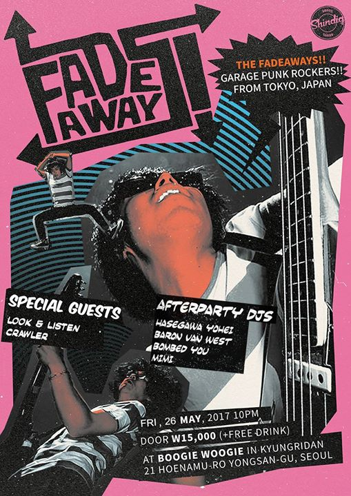 The Fadeaways LIVE (Japanese Garage Rock)