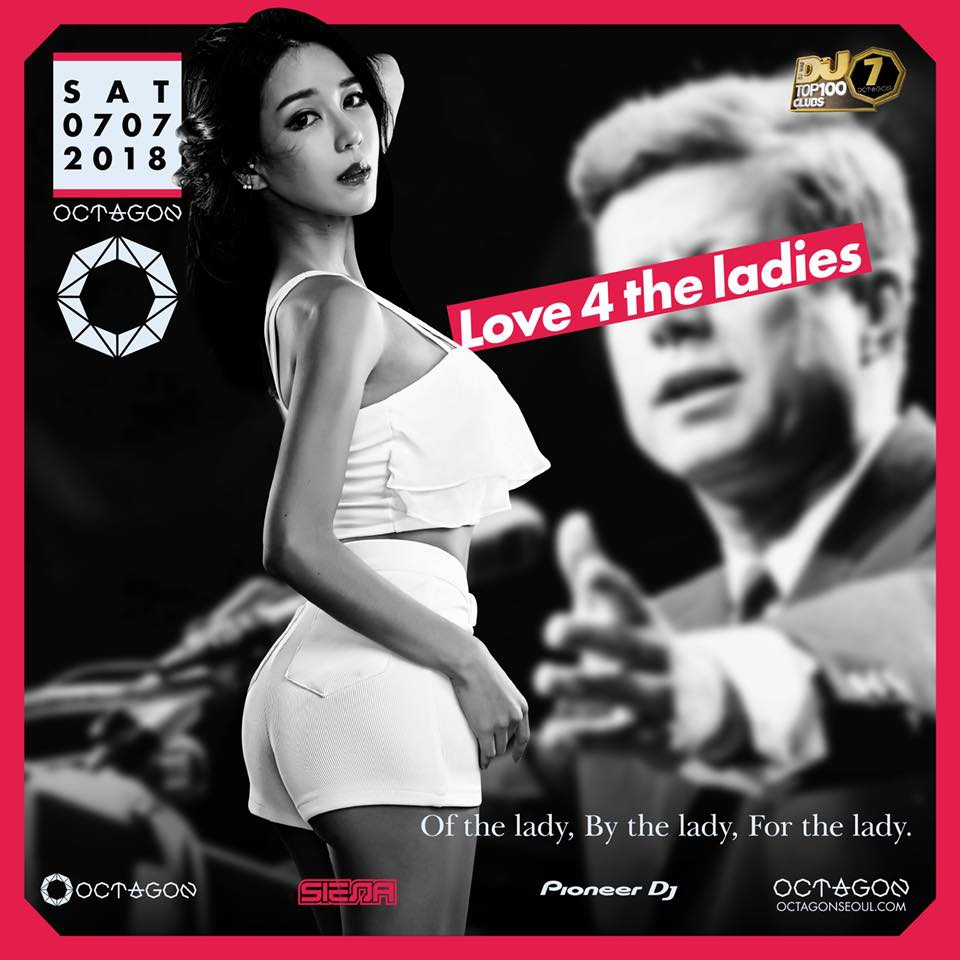The Lady Night at Club Octagon