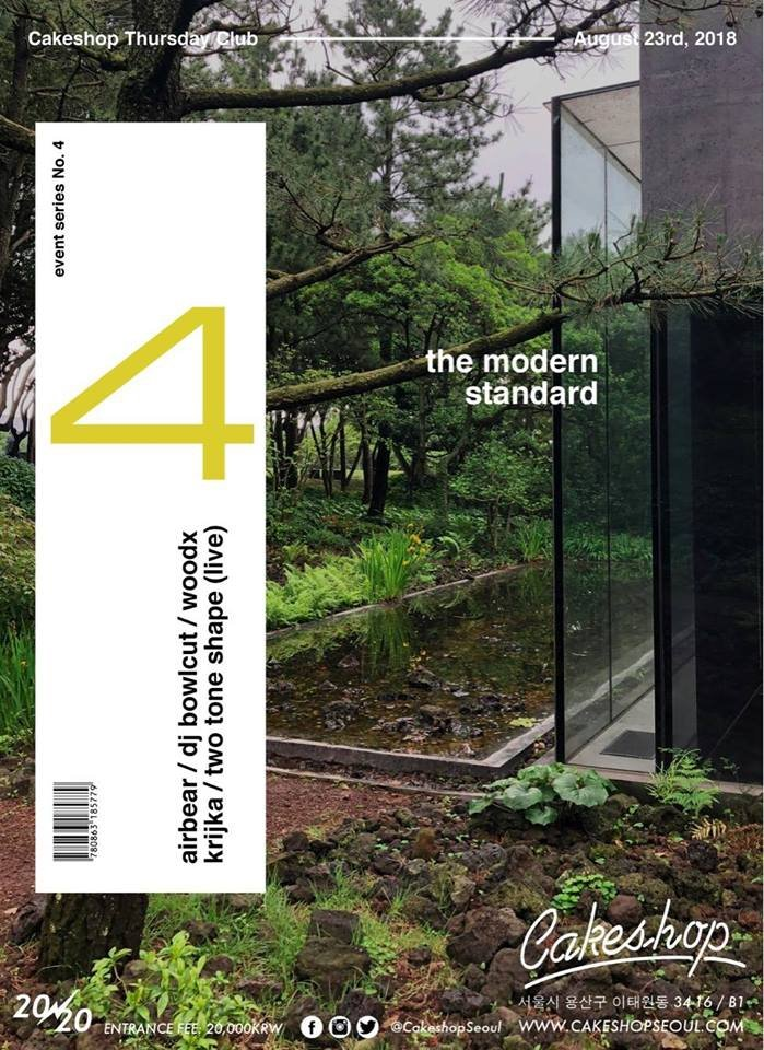 The Modern Standard 4