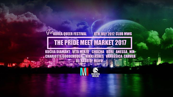 The Pride Meet Market 2017