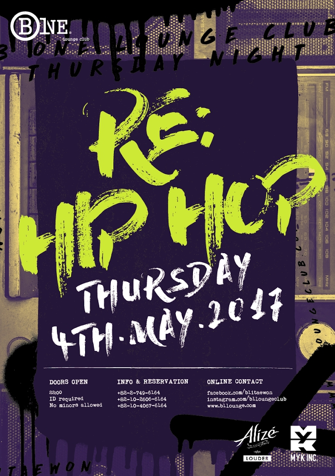 Thursday Hip Hop Party in Itaewon