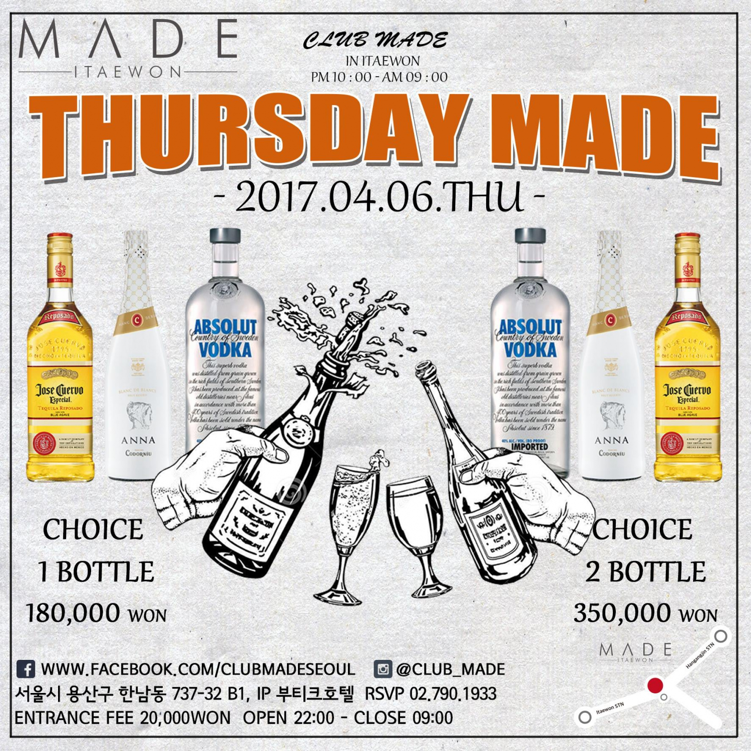 Thursday Made with Special DJ KADE