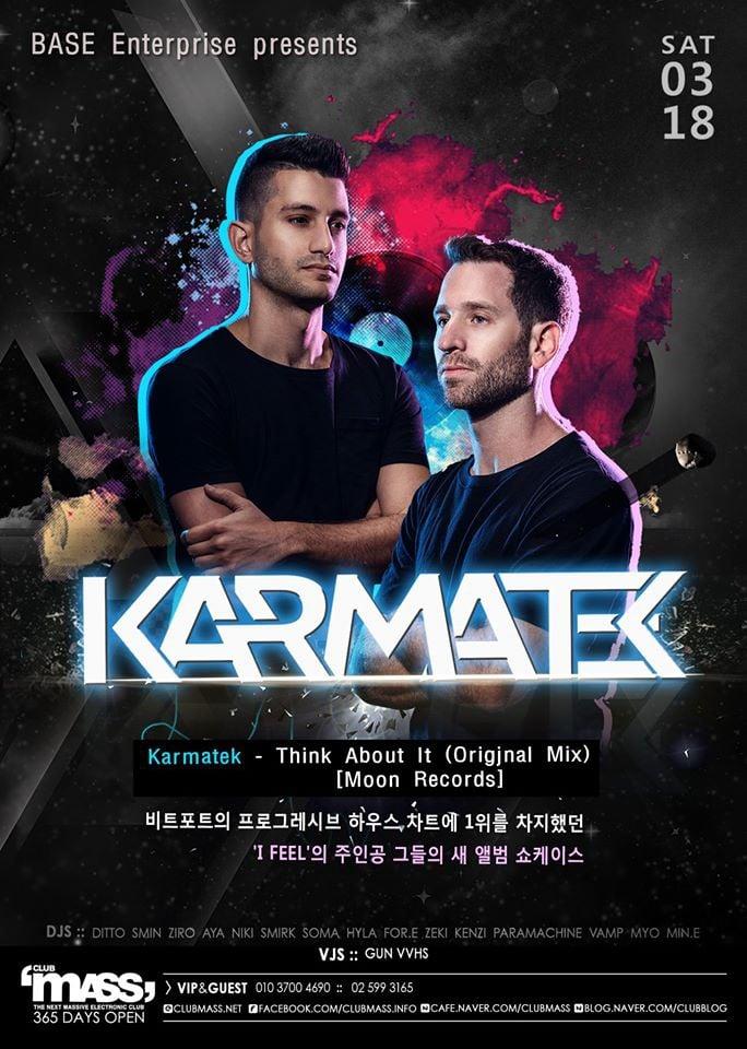 TRACK RELEASE PARTY GUEST DJ KARMATEK