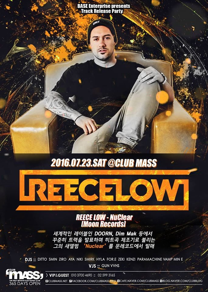 TRACK RELEASE PARTY GUEST DJ- REECE LOW