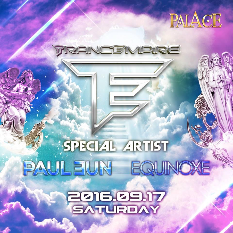 'Trance Empire'