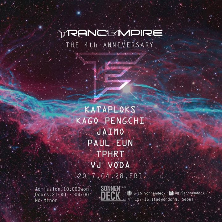 Trancempire 4th Anniversary