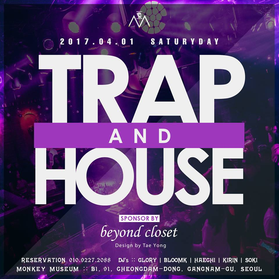 TRAP and HOUSE