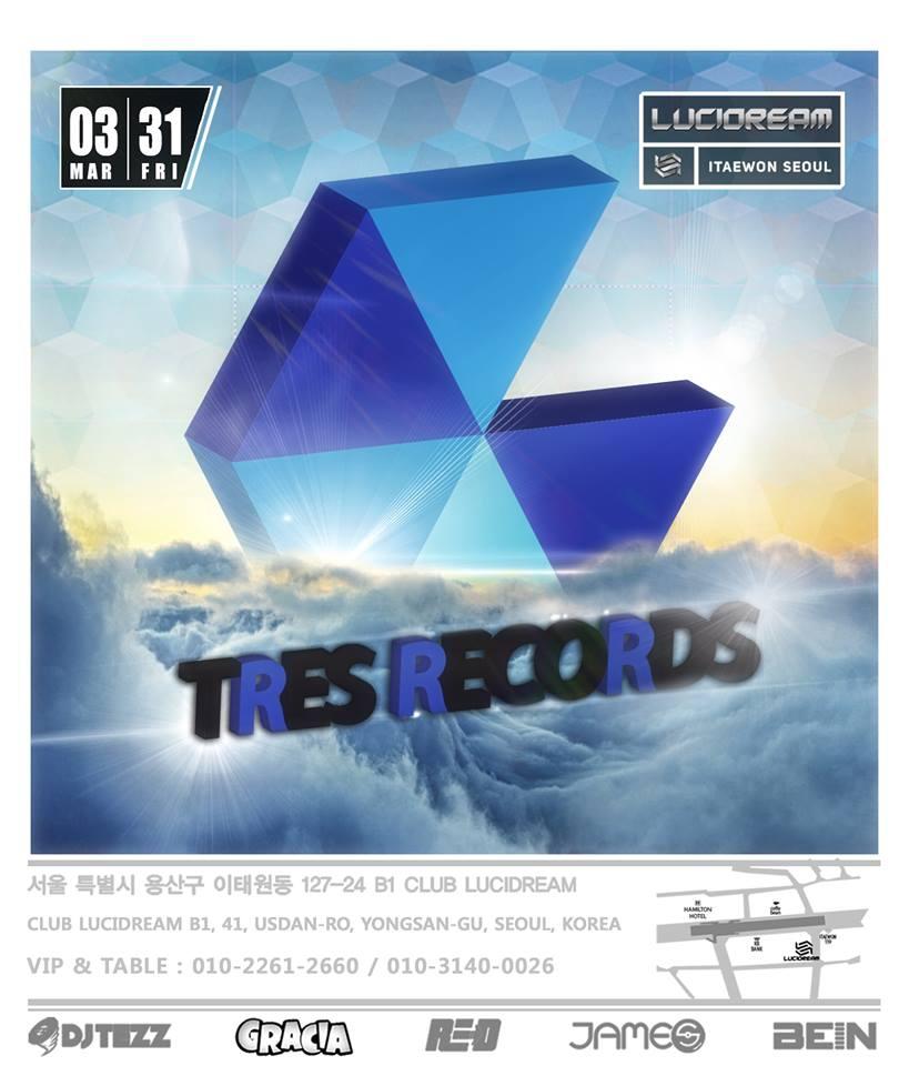 TRES RECORDS