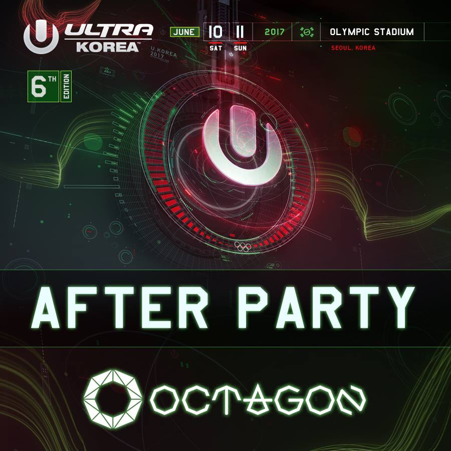 ULTRA KOREA AFTER-PARTY