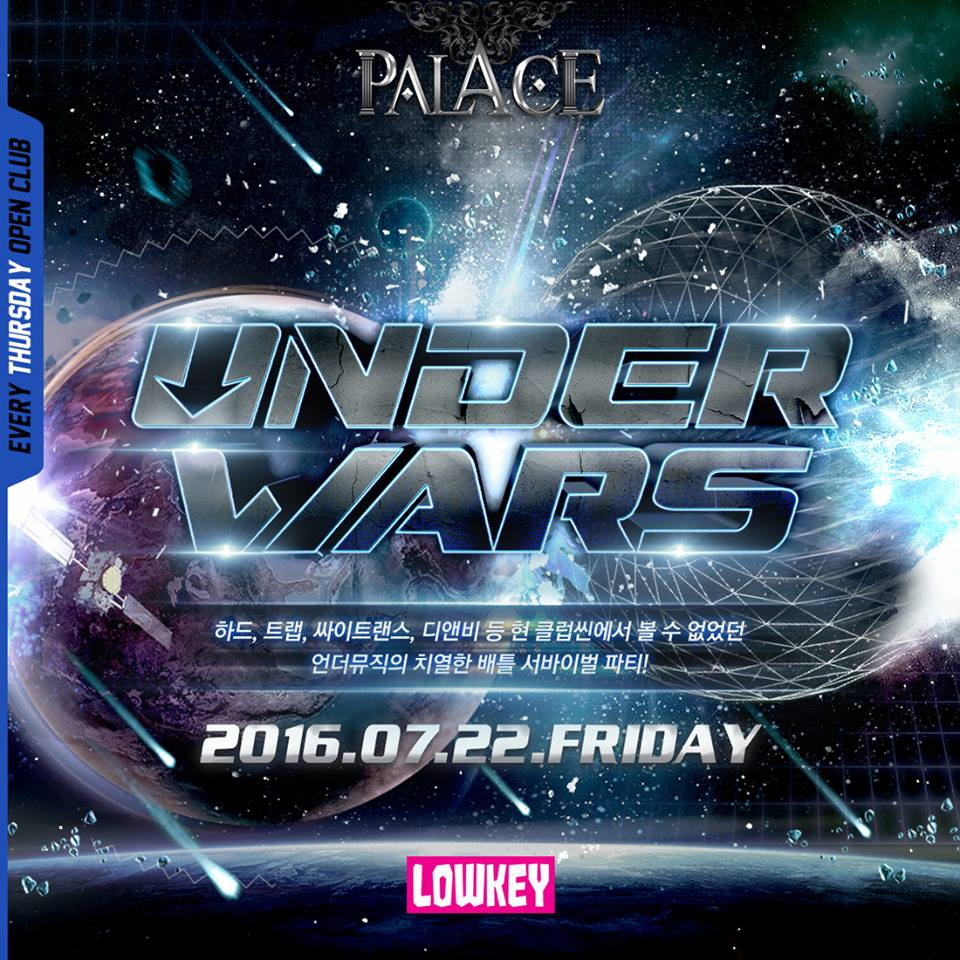 UNDER WARS Vol.1 : lowkey presents