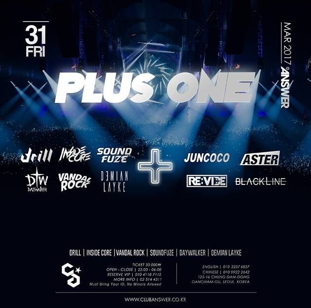 Plus One at Club Answer