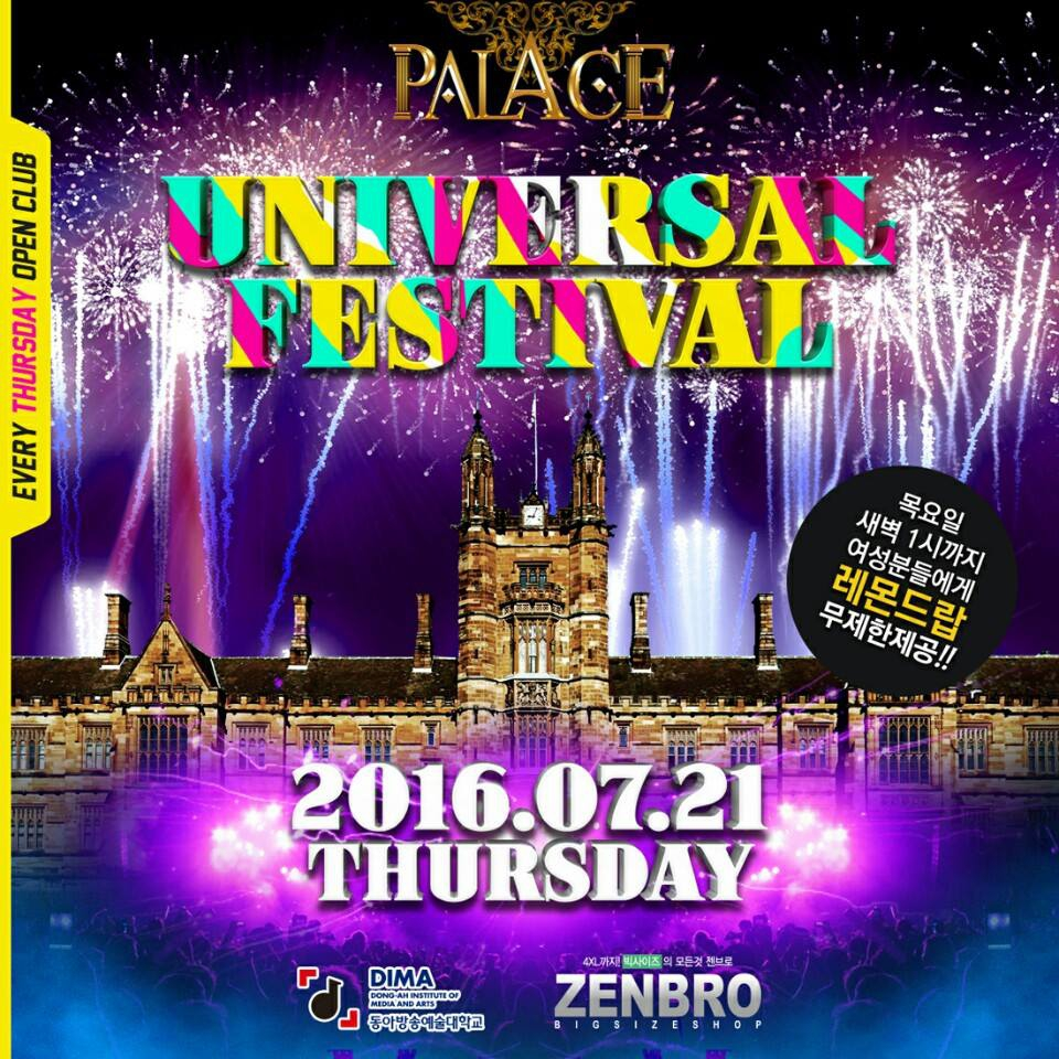 University Festival