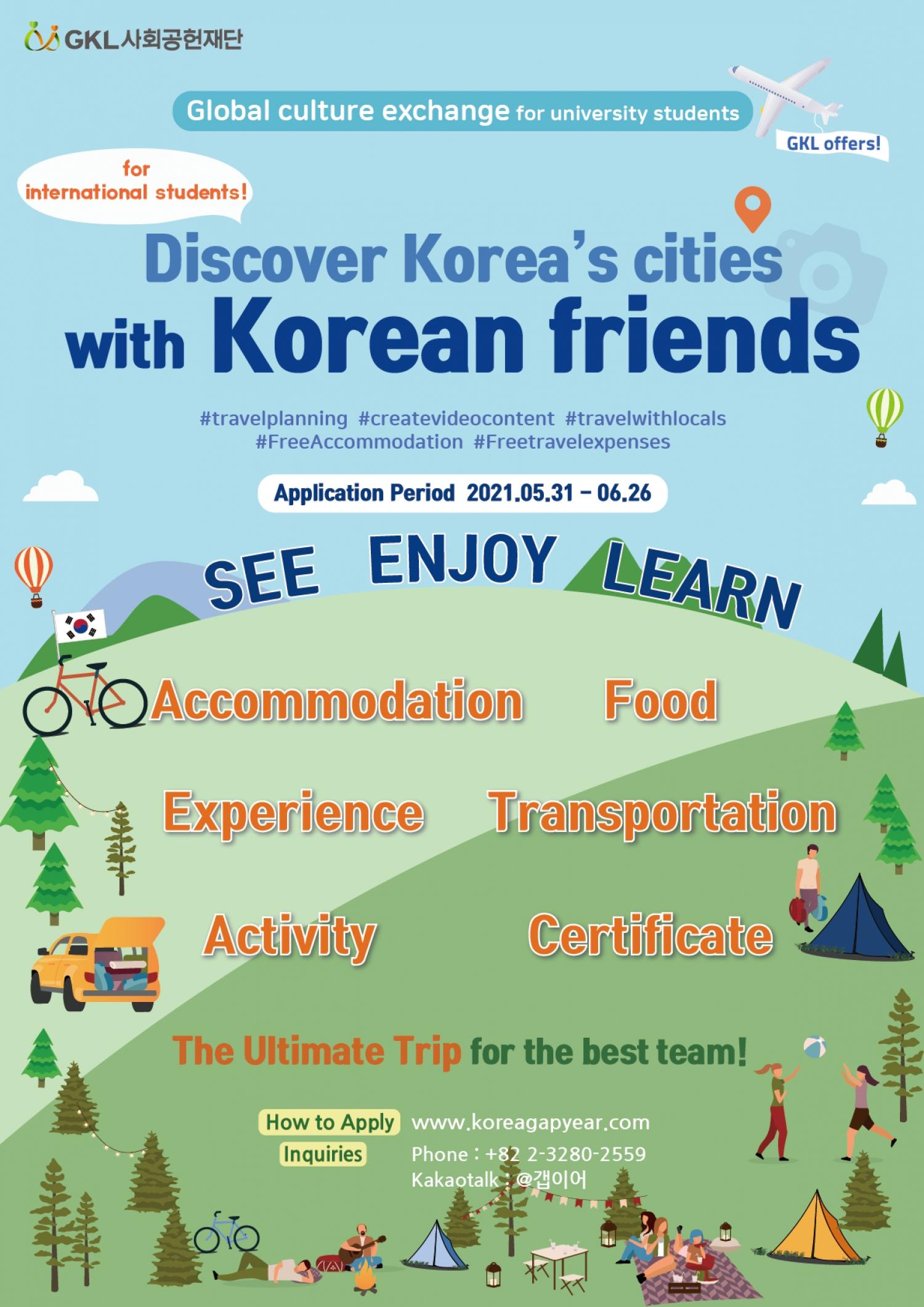 University Students Global Korean Culture Tour Group