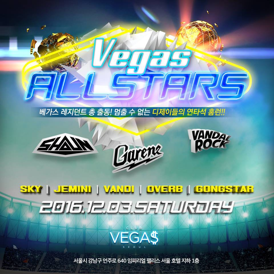 Vegas All Star DJ vol.1