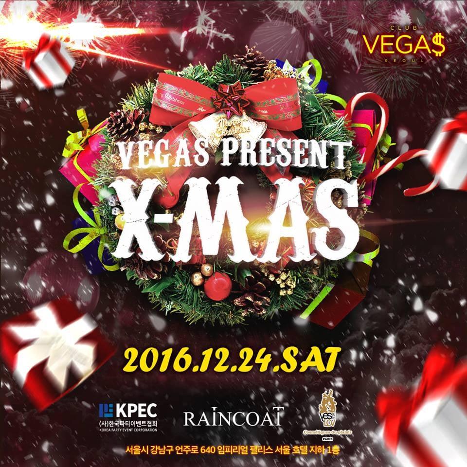 VEGAS Present X-MAS