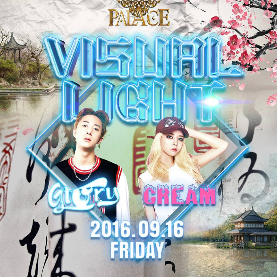 'VISUAL LIGHT' Vol.4