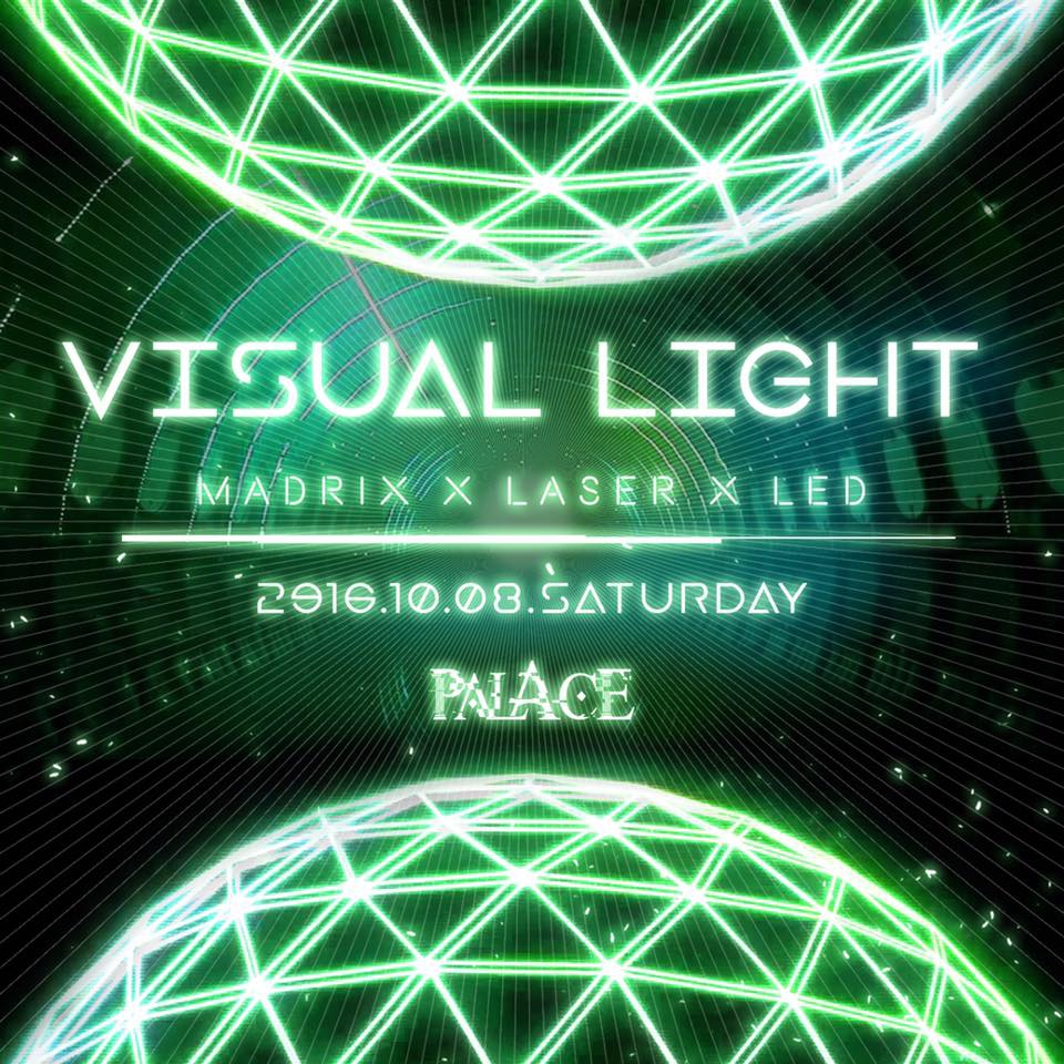'VISUAL LIGHT' Vol.5