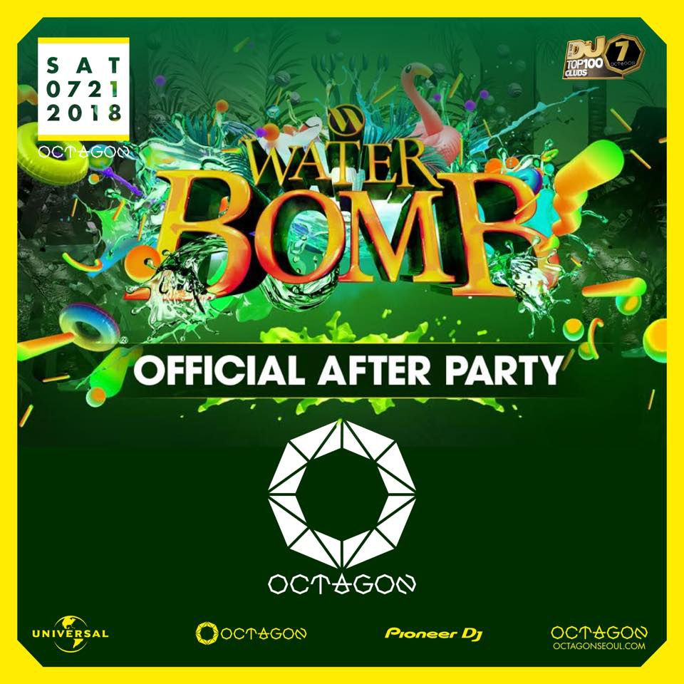 WATER BOMB 2018 OFFCIAL AFTER PARTY