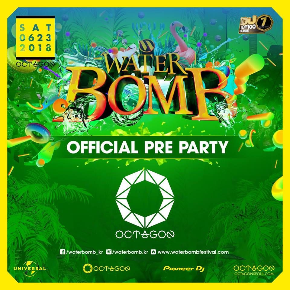 WATER BOMB 2018 PRE-PARTY