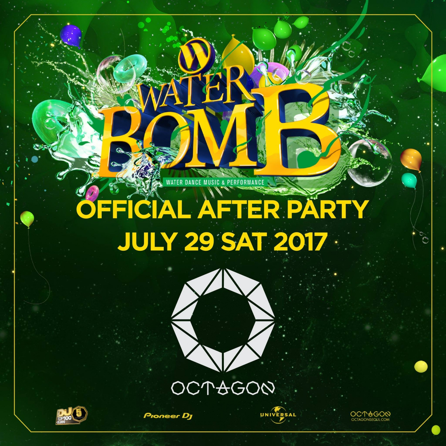 WATERBOMB 2017 AFTER PARTY