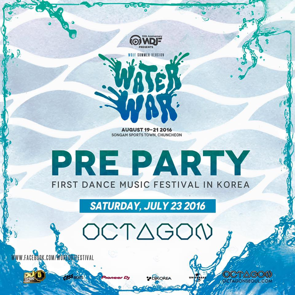WORLD DJ FESTIVAL : WATER WAR PRE-PARTY
