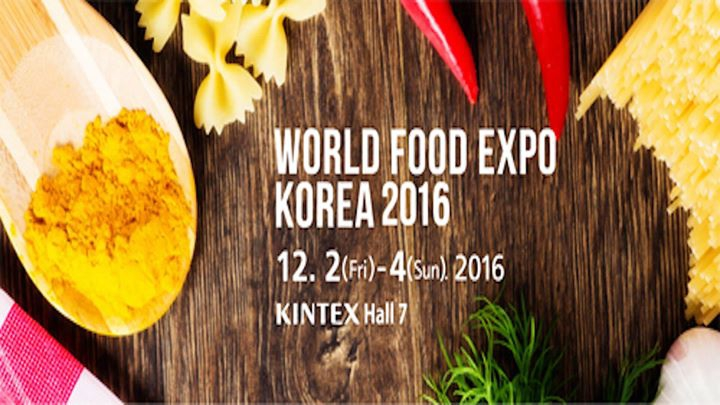 World Food Korea