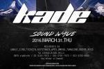 Sound Wave with Kade