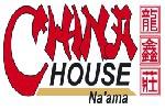 China House Naama Bay