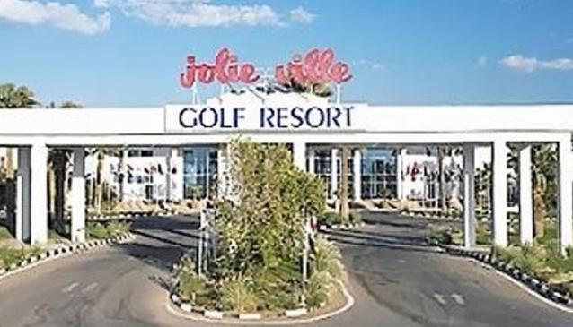 Jolie Ville Golf & Resort Sharm El Sheikh
